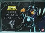Vintage Black Dragon Réédition HK