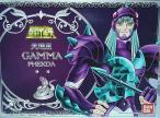 Vintage Gamma Réédition HK