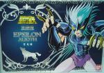 Vintage Epsilon Réédition HK