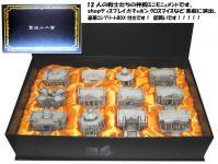 Box mini temples du sanctuaire