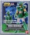 Dragon v1 1