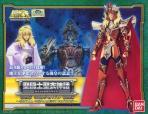 Poseidon royal ornament edition version manga