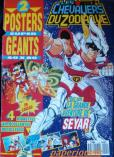 Posters geants